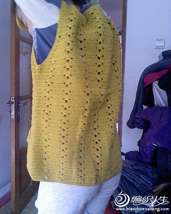 黄色坎肩2.jpg