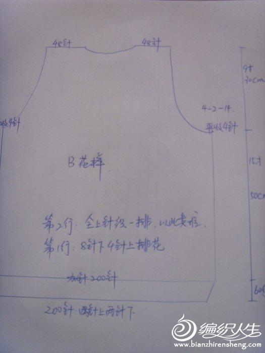 ST831199.JPG