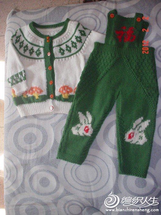 新春新作品:儿童配色蘑菇毛衣小兔子背带裤
