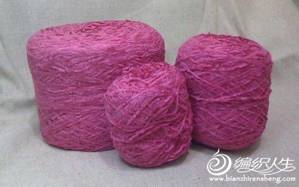 绒红0.4斤