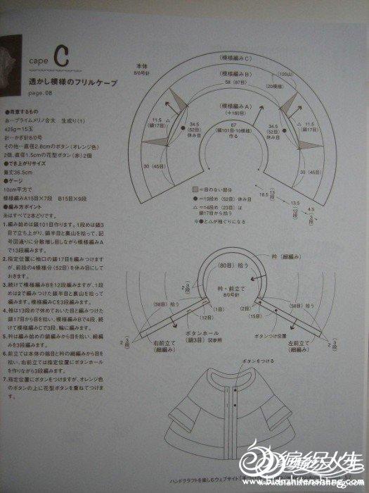清晰图解112.jpg