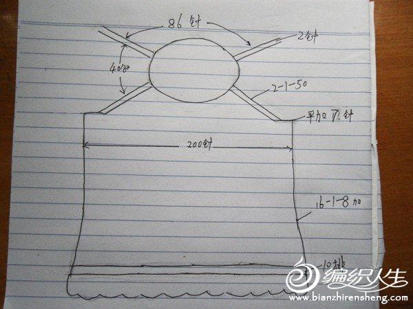SDC11169_副本.jpg