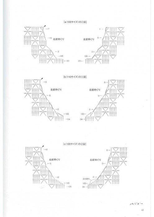 0068-4.jpg