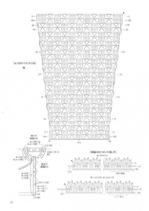 0068-6.jpg