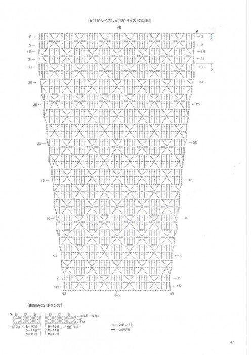0068-7.jpg