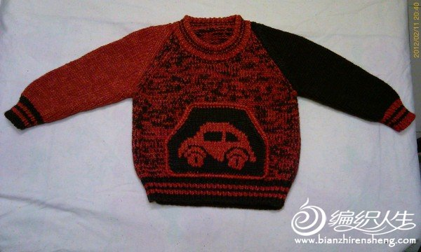 小汽车毛衣.jpg