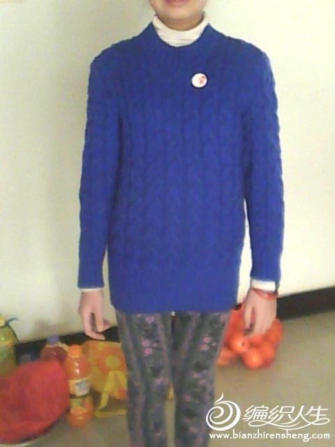 蓝毛衣4.jpg