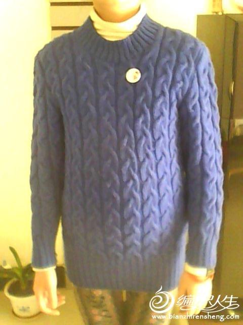 蓝毛衣2.jpg