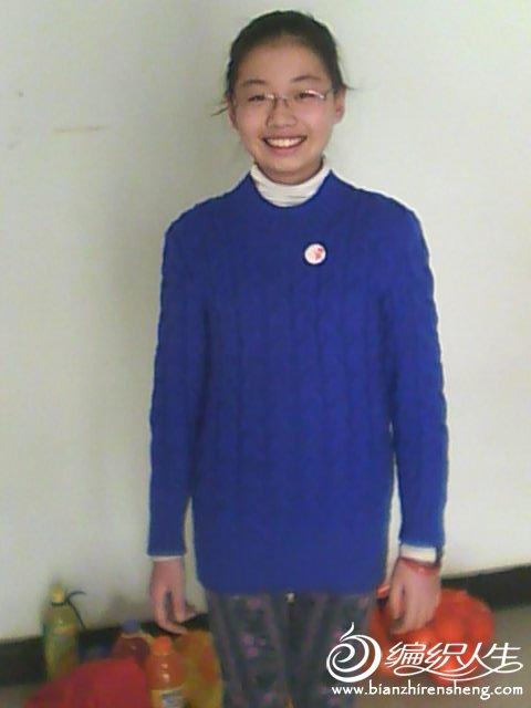 蓝毛衣3.jpg