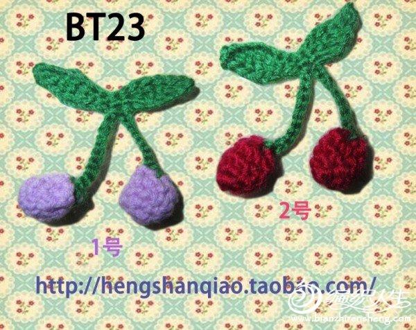 BT23.jpg
