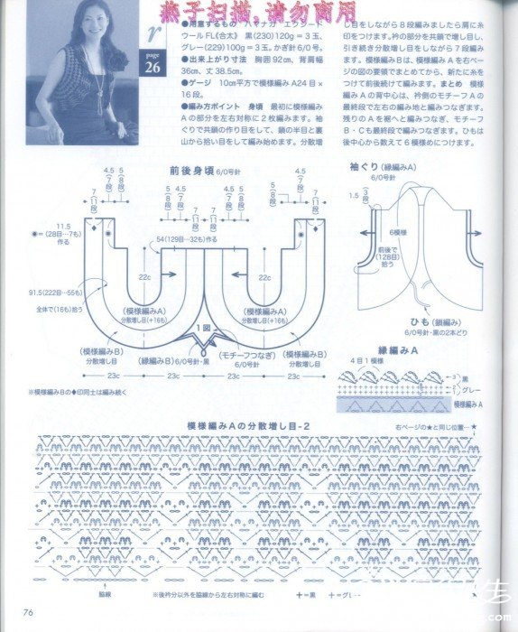 扫描秋冬scan 73.jpg