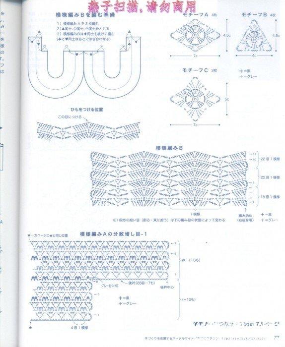 扫描秋冬scan 74.jpg