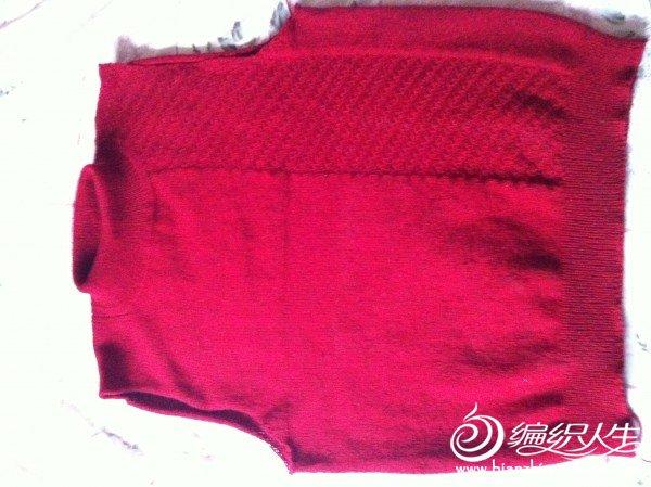 老公的红毛衣