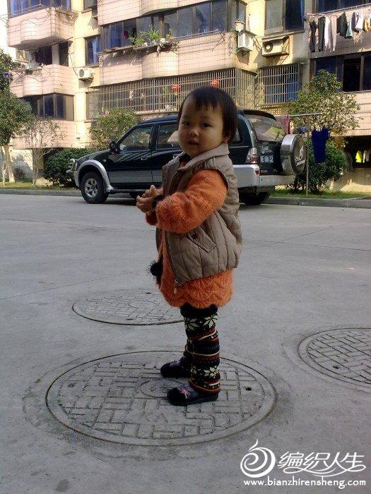 20111111488.jpg