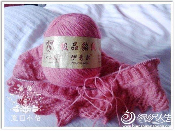 nEO_IMG_2012-01-18 12.27.43.jpg