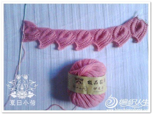 nEO_IMG_2012-01-19 09.48.58.jpg
