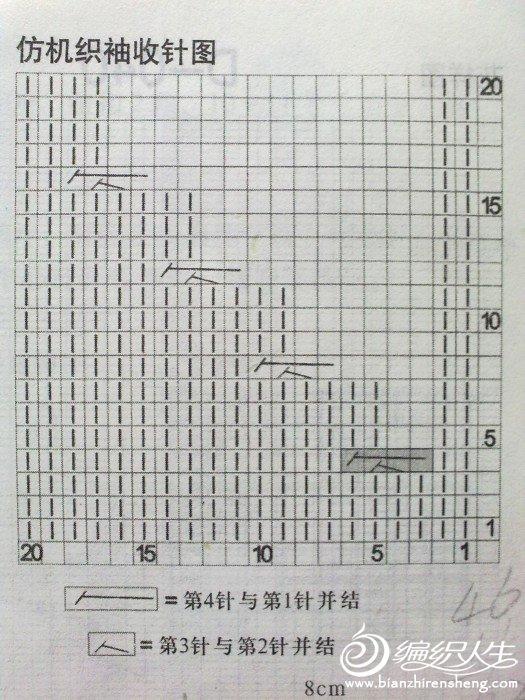 20120214527.jpg