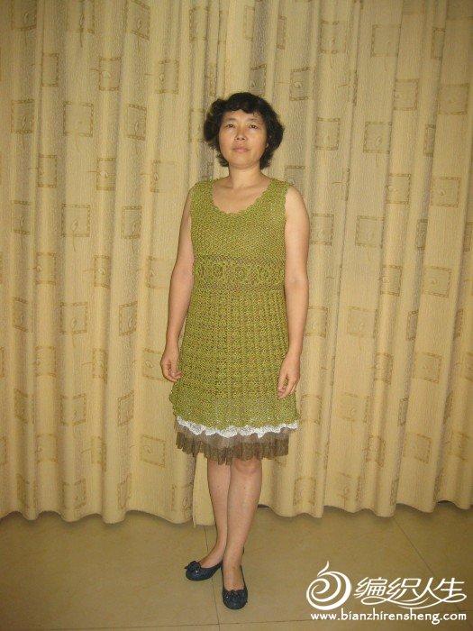 背心裙5.jpg