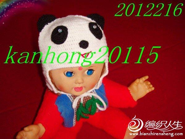 《大熊猫》