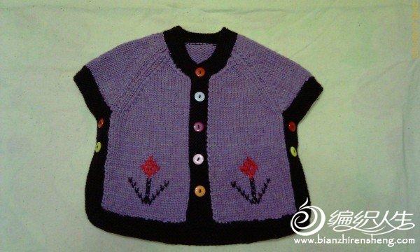 紫色和服衣.jpg