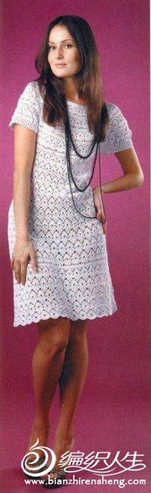 20120217-漂亮的裙.jpg