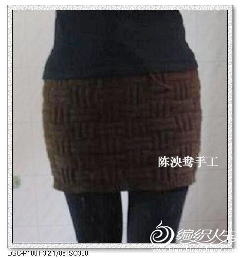 咖啡短裙2.jpg
