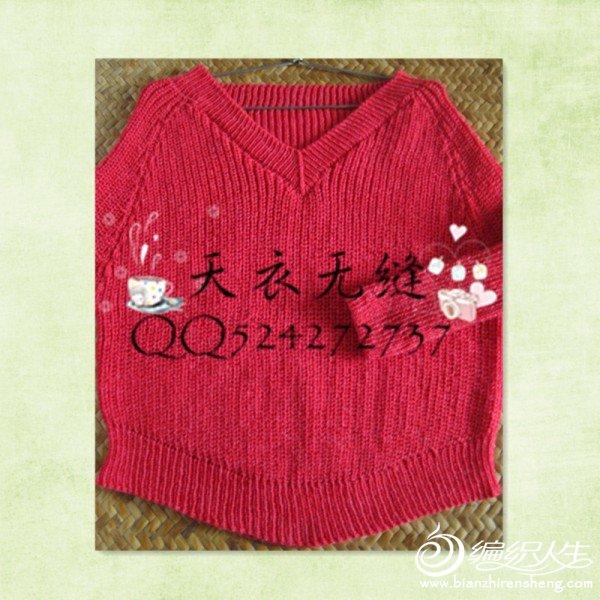 红色丽人2.jpg