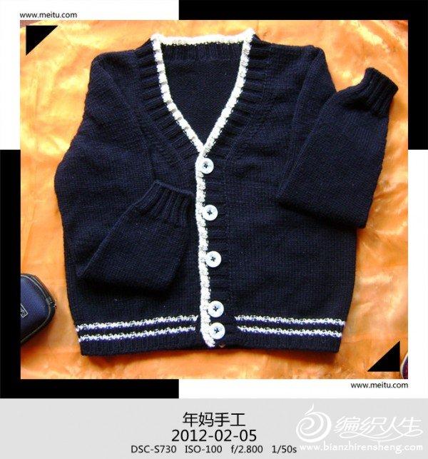 DSC01836_副本.jpg