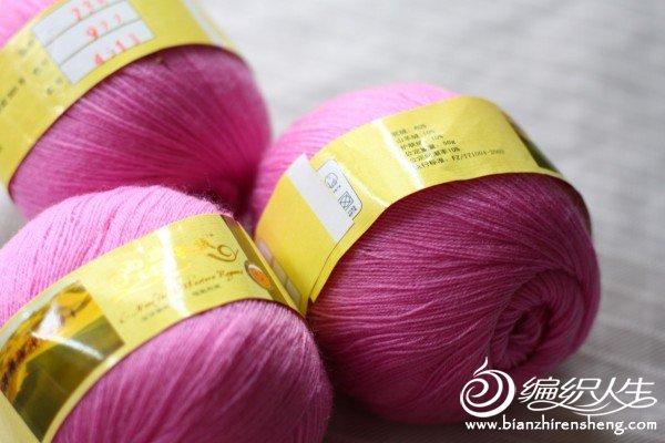 17西域驼绒粉色.jpg
