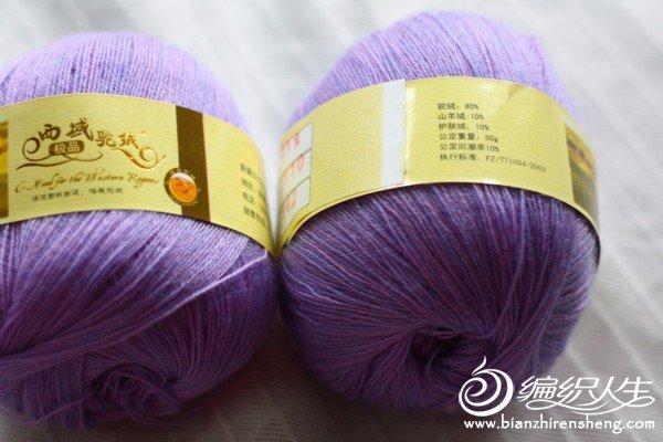 18西域驼绒紫色.jpg