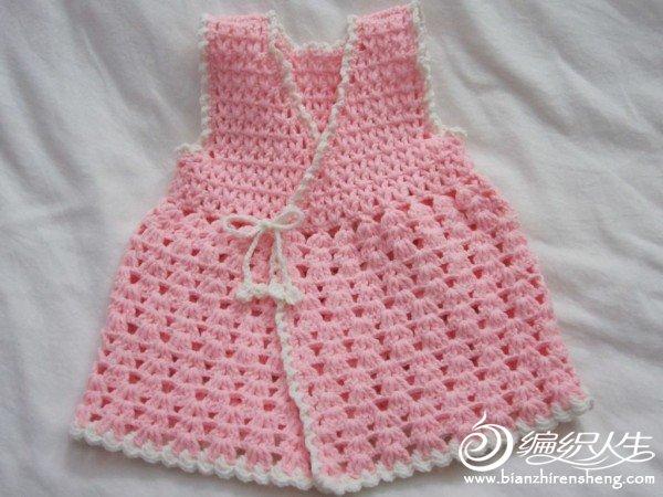 粉红裙.JPG