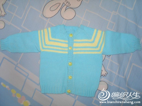 儿子的第一件衣服
