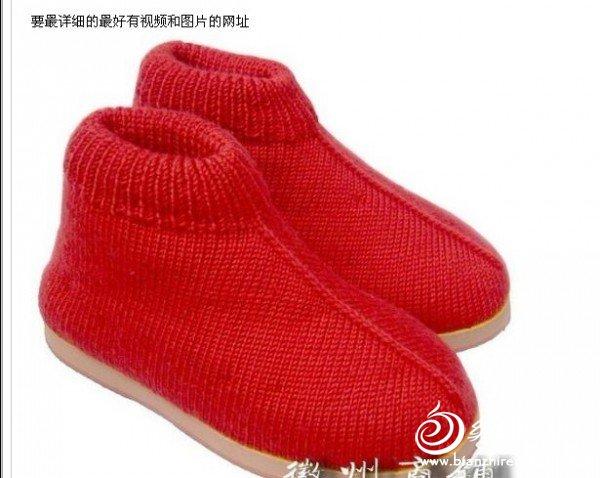毛线鞋的织法_【鞋色】毛线鞋又出很多了新织法,太好看了~(收藏)