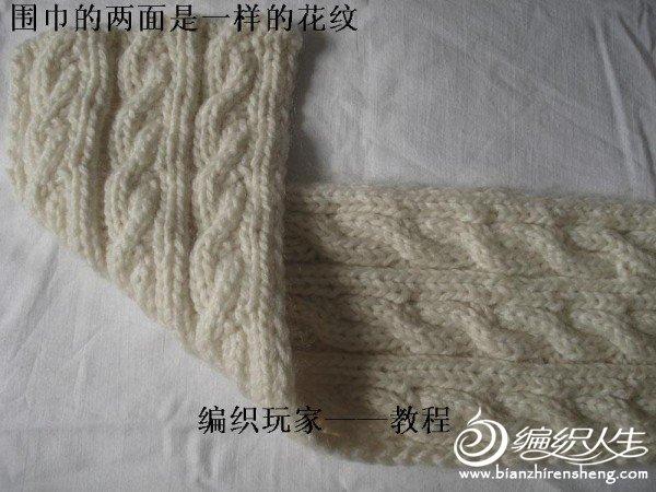 围巾的两面是一样的花纹.jpg