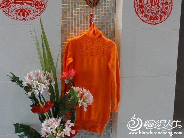 蝴蝶橘红.JPG