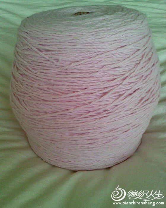 粉色棉线2.jpg