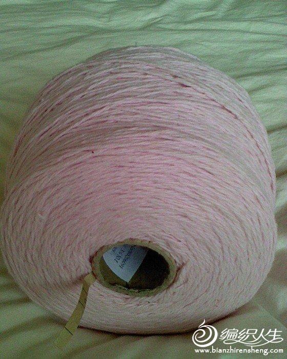 粉色棉线1.jpg