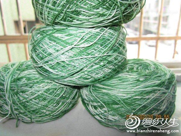 段染亚麻绿色4两.jpg