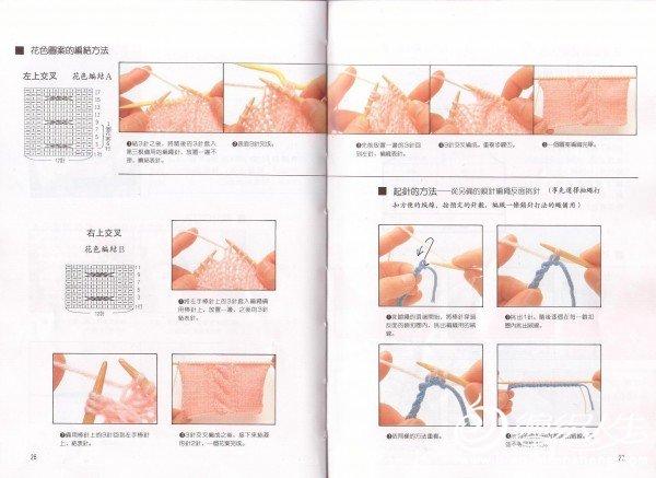 a (10).jpg