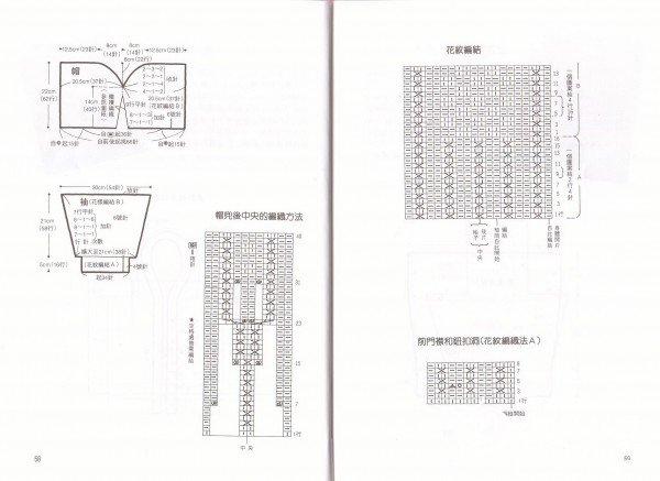 a (24).jpg