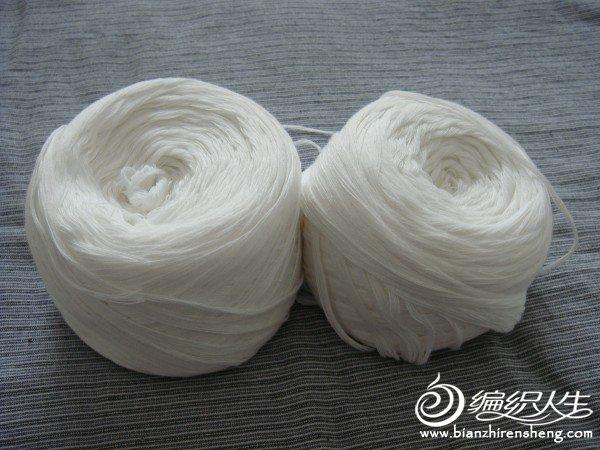 白色棉线 6两  10元