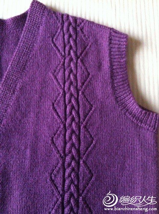 酱紫色男式马夹 003.jpg