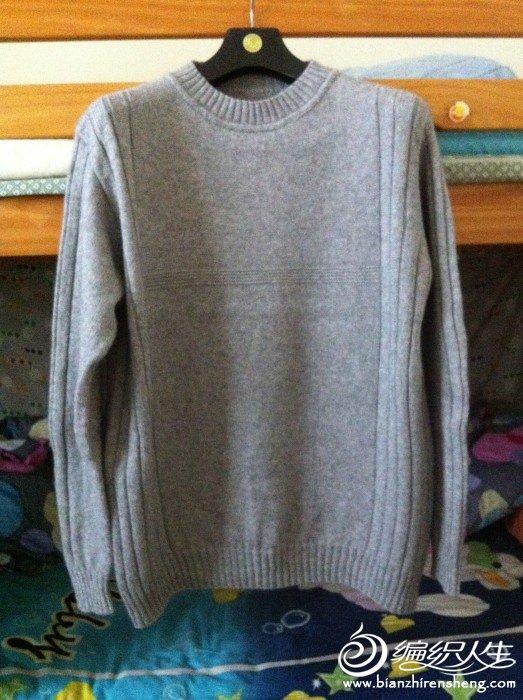 浅灰色男式羊绒衫 028.jpg