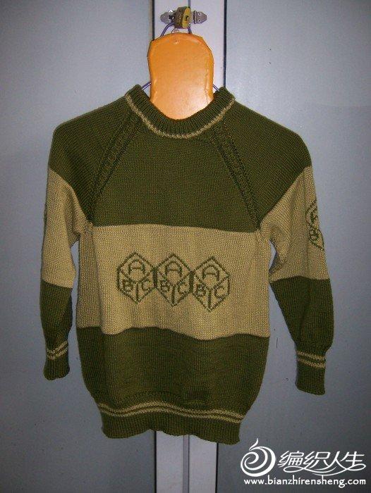 纺织衫.JPG