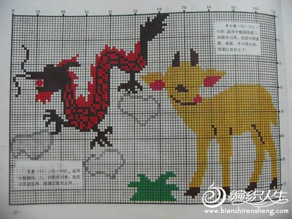编织图-9.jpg