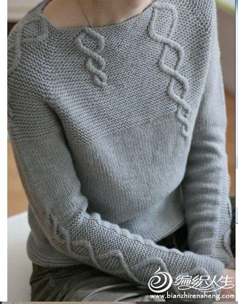 灰色毛衣.jpg