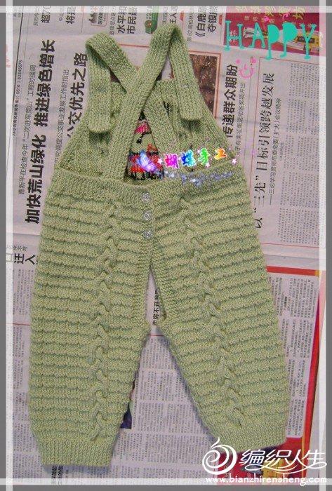 连体裤背面.jpg