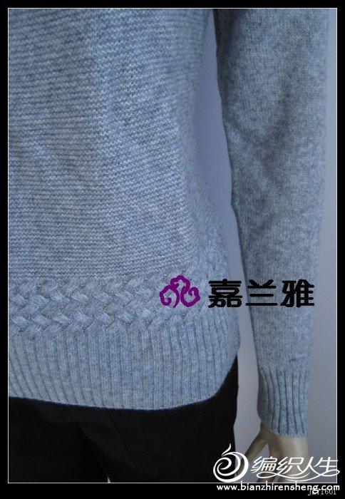羊绒衫7.1.jpg