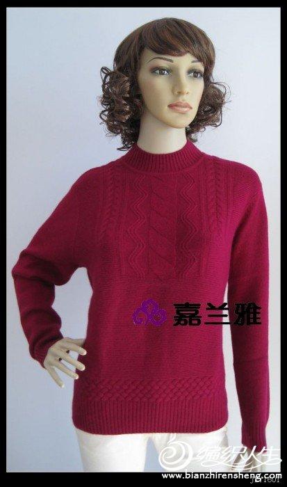 羊绒衫7.2.jpg