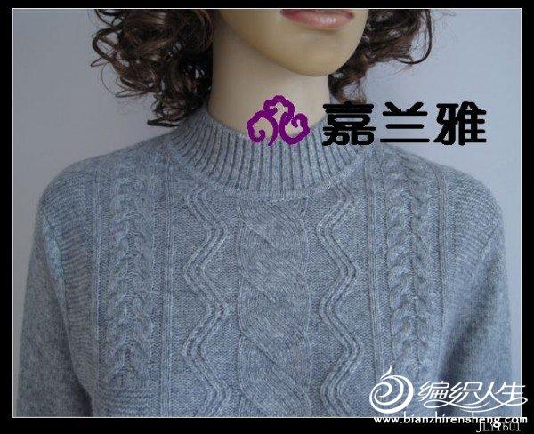 羊绒衫7.jpg